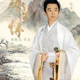 Huang Xuan — Huang Xie