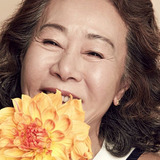 Yoon Yeo Jung — Oh Choong Nam
