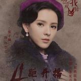 Zhang Yu Xi — Leng Nian Zhi