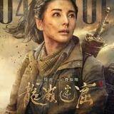 Kitty Zhang — Shirley Yang