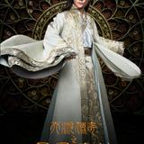 Zhang Xiao Long — Gu Qing Hong