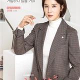 Son Sung Yoon — Yoo Yeo Reum