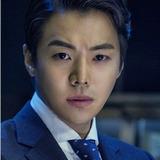 Park Eun Suk — Kang Hyun