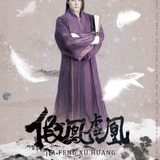 Liu Ji Kai — Su Yu