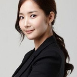 Park Min Young — Kim Na Na