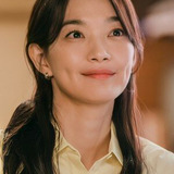 Shin Min Ah — Yoon Hye Jin