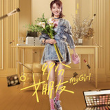Li Jia Qi — Meng Hui