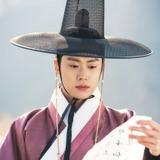 Gong Myung — Grand Prince Ahn Pyung