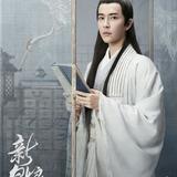Alan Yu — Xu Xuan