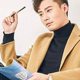 Cheng Feng — Wu Yu