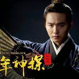 Ma Tian Yu — Wang Yuan Fang