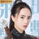 Xiong Yu Ting — Gong Zhi Yue