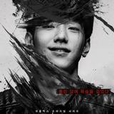 Nam Yoon Soo — Kwak Ki Tae