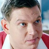 Сергей Лавыгин — Рома, муж Юли