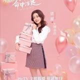Liang Jie — Chen Jia Xin