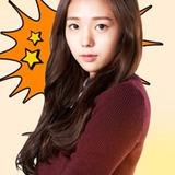Chae Soo Bin — Kwon Soo Ah