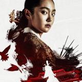 Kim Hye Joon — Second Queen
