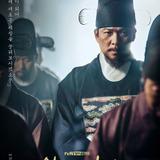 Kim Sang Kyung — Lee Gyu