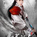 Ian Yi — Qi Zhi Kan