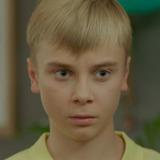 Алексей Юрченко — Максим