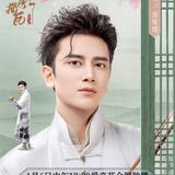 Sun Zu Jun — Luo Yin Ran