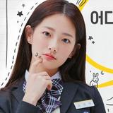 Lee Eun Jae — Kim Yun Doo