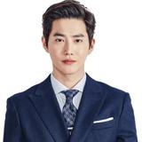 Soo Ho — Lee Yoo Chan