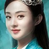 Zhao Li Ying — Bi Yao