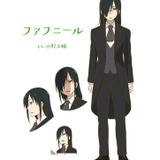 Daisuke Ono — Fafnir