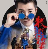 Wang Yue Xin — Lei Li