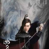 Will Song — Shen Yao/Yue Han