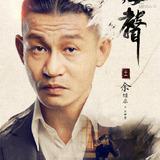 Yu Ai Lei — Wang Tian Xiang
