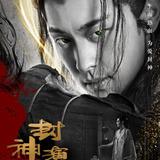 Deng Lun — Zi Xu