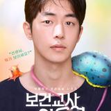 Nam Joo Hyuk — Hong In Pyo