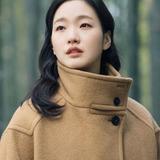 Kim Go Eun — Jung Tae Eul