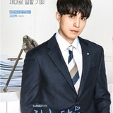 Lee Dong Wook — Kwon Jung Rok