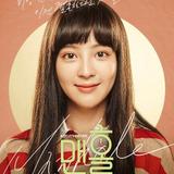 Jung Hye Sung — Jin Sook