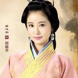 Ruby Lin — Yin Li Hua