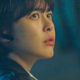 Lee Ha Na — Kang Kwon Joo