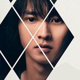Kento Yamazaki — Ryohei Arisu