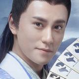 Qin Jun Jie — Zeng Shu