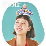 Kim Go Eun — Yumi
