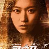 Kim Seul Gi — Seo Bo Mi