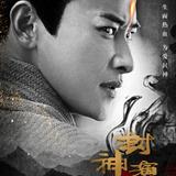 Luo Jin — Yang Ji An