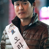 Kim Sung Kyun — Goo Dae Young