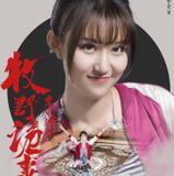 Zhang Xin — Xiao Jin Ya