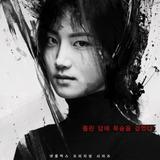 Park Joo Hyun — Bae Gyu Ri