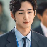 Lee Won Geun — Ahn Yoo Jun
