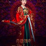 Bai Bing — Gao Yan
