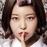 Kim Ga Eun — Lee Yun Seo